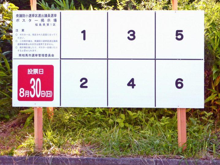 松浦大悟の画像 p1_33