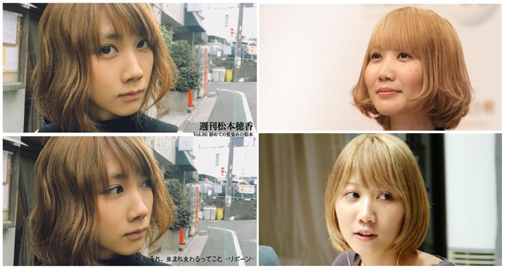 左:松本穂香右:Saori